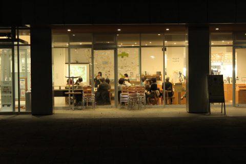 【レポート】第6回まちのカルチャーカフェ 「オモシロ樹木に会いにゆこう」