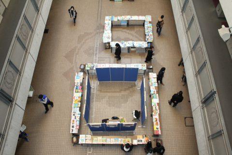 【レポート】2016東京学芸大学 子ども未来フォーラム