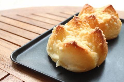 【新メニュー】ふんわりはちみつパン